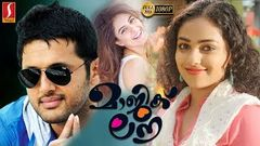 Magic Love Malayalam Full Movie | Nithiin | Nithya Menon | Isha Talwar | New Malayalam Movie Full HD