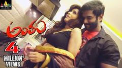 Antham Full Movie | Latest Telugu Full Movies | Rashmi Gautam Charandeep | Sri Balaji Video