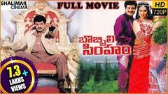 Bobbili Simham Telugu Full Movie 1994 | Full Telugu Movies Online