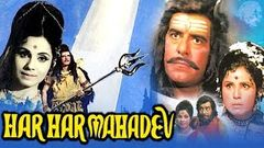 Har Har Mahadev (1974) Full Hindi Movie | Dara Singh, Jayshree Gadkar, Padma Khanna