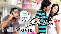 Ee Rojullo Telugu Full Movie