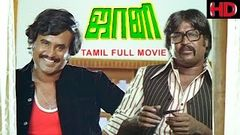 Johnny - Tamil Full Movie | Rajinikanth | Sri Devi | All Time Favourite Movie