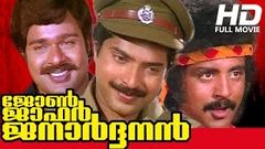 Malayalam Full Movie | John Jaffer Janardhanan [ Full HD ] | Ft Mammootty, Ratheesh, Raveendran