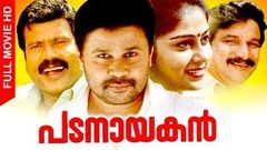 Padanayakan malayalam full Movie