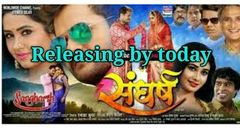 SANGHARSH | SUPERHIT BHOJPURI MOVIE 2018 | KHESARI LAL YADAV | | KAJAL RAGHWANI |