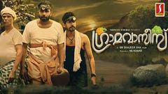 Happy sardar malayalam full movie | Latest 2020 malayalam movie | new release malayalam