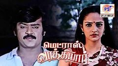 Vijayakanth In -மெட்ராஸ் வாத்தியார் -Madras Vaathiyar-Anuradha Super Hit Tamil Action Full Movie