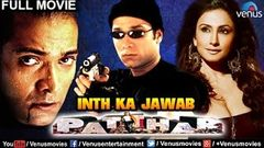 Inth Ka Jawab Patthar Full Movie | Hindi Action Movies | Hindi Movies Full Movie | Bollywood Movies