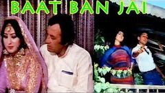 BAAT BAN JAI 1986 - MOHD ALI, SANGEETA, FAISAL, SAVERA - OFFICIAL FULL MOVIE