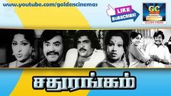 Sathurangam Full Movie HD | Rajinikanth Jayachitra | Tamil Old Movies | GoldenCinema