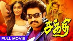 Jr Ntr Action Tamil Movie HD| New Tamil Action Movies 2017 Release| Om Sakthi Tamil Dubbed Movies