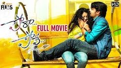 Pora Pove Latest Telugu Full Movie HD | Karan | Sowmya | New Telugu Movies | Mango Indian Films