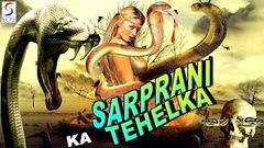 Sarprani kaTehelka - Dubbed Hollywood Hindi Movies 2016 Full Movie HD
