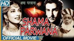 Shama Parwana (1954) Old Hindi Full Movie | Shammi Kapoor, Suraiya, Kumari Naaz | Bollywood Classics