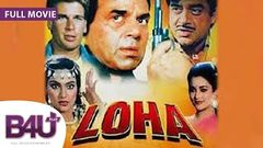 Loha 1987 full movie