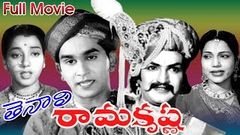 Tenali Ramakrishna Full Length Telugu Movie Taraka Rama Rao Ganesh Videos - DVD Rip