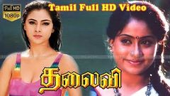 Thalaivi | Tamil Dubbed Action Movie | Lady Super Star Vijayashanthi, Simran, Alphonsa Full HD Movie
