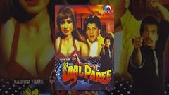 Laal Paree - Bollywood Full Movie | Hindi Movies Full Movie | Latest Bollywood Full Movies