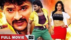तेरे नाम Tere Naam Khesari Lal Yadav Monalisa Full Bhojpuri Movie Aaryaa Digital Film HD