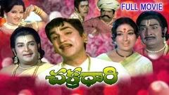 Chakradhari Full Length Telugu Movie | DVD Rip