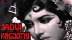 Jadui Angoothi (1965) Hindi Full Movie | Chitra | Manher Desai | Kesari | Hindi Classic Movies