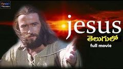 Yesu Prabhu Telugu Full Movie | Christian Devotional Movie | Jesus Movies In Telugu | TVNXT Telugu