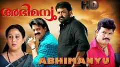 Mohanlal Malayalam Movies Full Movie | Abhimanyu | Full Length Malayalam Movie