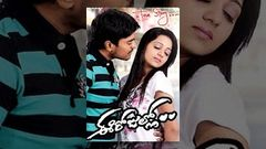Ee Rojullo Telugu Full Length Movie Srinivas Reshma