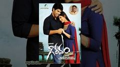 Allu Sirish Hit Telugu Full HD Movie Allu Sirish New Telugu Movie Allu Sirish