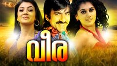 Latest Malayalam Movie Full 2016 This Week Full Movie New Releases Malayalam Action Movies Full