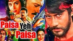 Paisa Yeh Paisa 1984 Full Hindi Movie Jackie Shroff, Meenakshi Seshadri, Deven Verma, Nutan