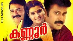 Malayalam Super Hit Political Action Movie | Kannur [ HD ] | Ft Manoj K Jayan, Vani Vishwanath