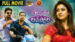 Seenugadi Love Story Full Movie 2017 Telugu Movies Nayanthara Udayanidhi Stalin Santhanam