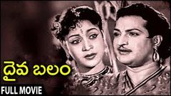 Daiva Balam Telugu Full Movie | N. T. Rama Rao | Jayasri | Sobhan Babu | Telugu Old Hit Movies