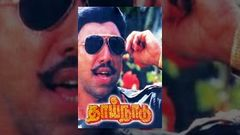 Thai Naadu Super Hit Tamil Movie | Sathyaraj & Radhika |