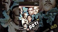 Roti 1942 | Chandramohan, Sitara Devi | Superhit Classic Bollywood Movies