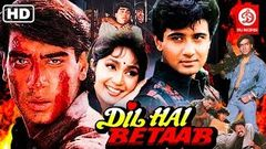 Dil Hai Betaab Action Movies | Ajay Devgn | Pratibha Sinha | Vivek Mushran | Action Hindi Movies