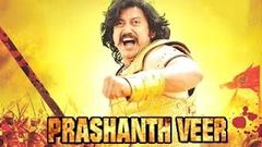 Prashanth Veer - Full Length Action Hindi Movie
