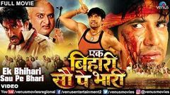 Bhojpuri Action Movie | Ek Bihari Sau Pe Bhaari | Bhojpuri Movies Full 2017 | Dineshlal Yadav Movies