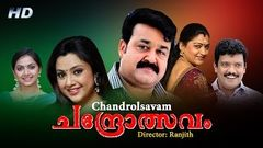 Chandrolsavam malayalam movie | new superhit malayalam movie | Mohanlal | Meena | new upload 2016