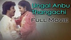 Ungal Anbu Thangachi Tamil Full Movie Raja Raveendar , Keerthana
