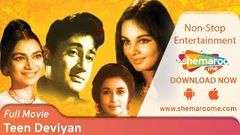 Mera Naam Joker - Raj Kapoor Simi Garewal Vaijayanti Mala Manoj Kumar - Hindi Full Movie