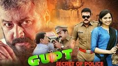 Gupt Secret of Police (2014) | Hindi Dubbed Movies | Hindi Action Full Movies