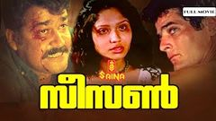 Season | Malayalam Full Movie | Gavin Packard | Maniyan Pilla Raju | Ashokan | jagathy sreekumar