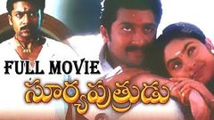 Surya Putrudu Telugu Full Movie | Surya, Shruthika, Gayatri Jayaram