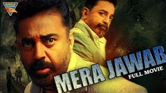 Mera Jawab HD Hindi Full Length Movie | Kamal Haasan | Sripriya | Shobana | Eagle Hindi Movies