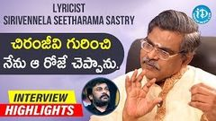 Sirivennela Seetharama Sastry Interview Highlights | Koffee With Yamuna Kishore | iDream Movies