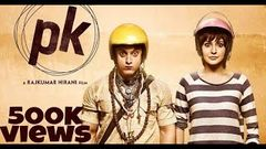 pk malayalam full movie | Aamir Khan, Anushka Sharma, Sanjay Dutt