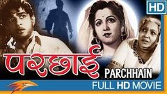 Parchhain Hindi Full Movie | V Shantaram, Sandhya, Kamal, Lalita Pawar | Eagle Hindi Movies