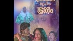 Mukkuvane Snehicha Bhootham 1978 Full Malayalam Movie